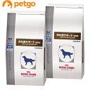 【2袋セット】ロイヤルカナン 食事療法食 犬用 消化器サポート 高栄養 ドライ 3kg【あす楽】