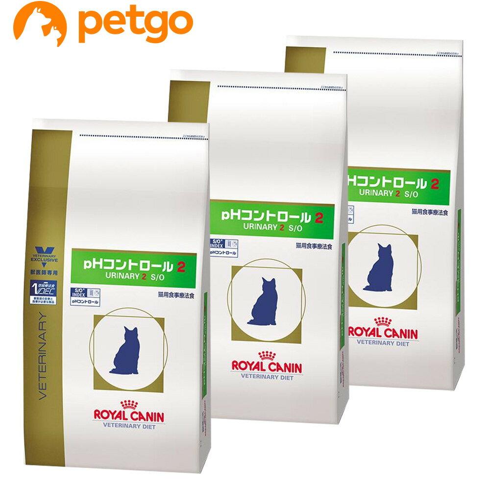 【3袋セット】ロイヤルカナン 食事療法食 猫用 pHコントロール2 ドライ 4kg【あす楽】