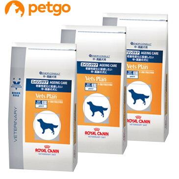 【3袋セット】ロイヤルカナン ベッツプラン 犬用 エイジングケア 3kg【あす楽】