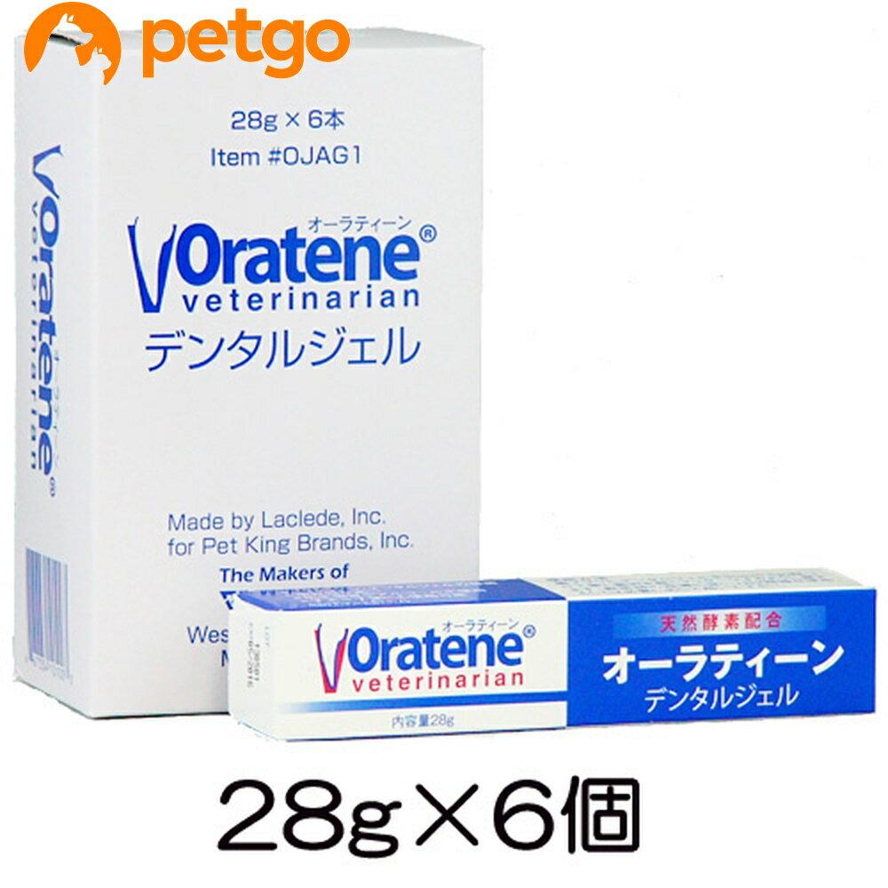【6箱セット】オーラティーン デンタルジェル 28g【送料無料】【】