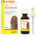 ペットチニック 犬猫用 30mL【あす楽】