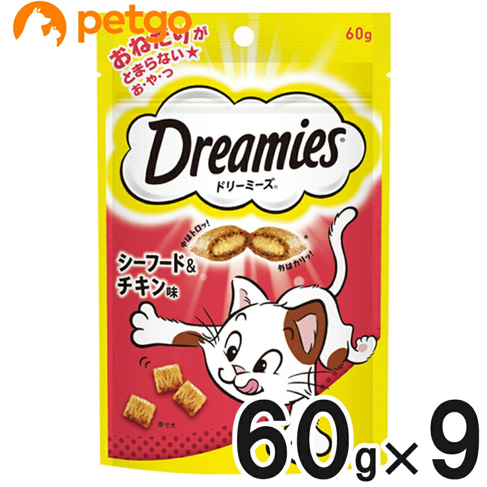 ドリーミーズ シーフード&チキン味 60g×9個【まとめ買い】【あす楽】