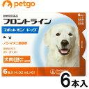 犬用フロントライン スポットオン ドッグ 40kg〜60kg 6本(6ピペット) (動物用医薬品)【 ...