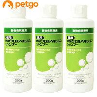 【3本セット】薬用酢酸クロルヘキシジンシャンプー犬猫用200g(医薬部外品)【あす楽】