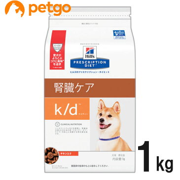 ヒルズ 犬用 k/d 腎臓ケア ドライ 1kg【あす楽】