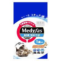 メディファス室内猫毛玉ケアプラス1歳からチキン&フィッシュ味5.4kg【あす楽】