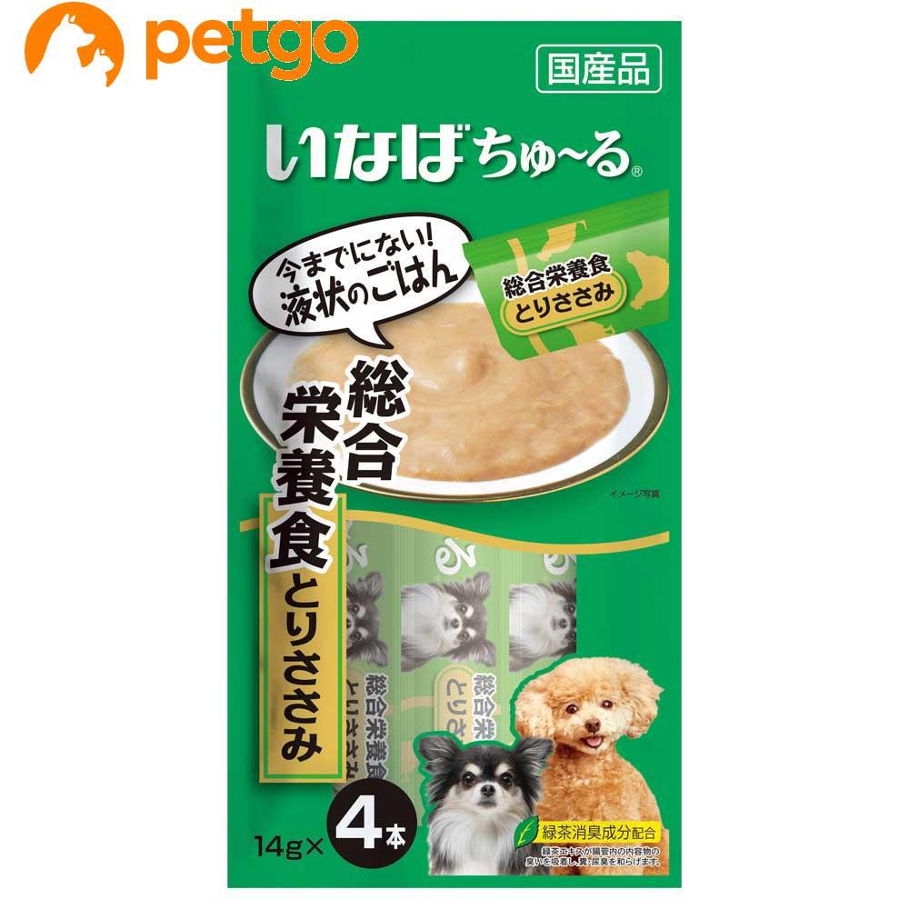 【エントリーでP3倍】いなば 犬用 ちゅ~る 総合栄養食 とりささみ 4本入り【あす楽】