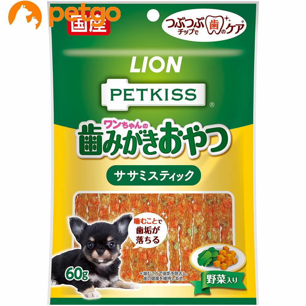 PETKISS(ペットキッス) つぶつぶチップで歯のケア ちぎれるササミスティック 野菜入り 60g【あす楽】