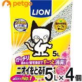 ライオン ニオイをとる砂 香りプラス フローラルソープの香り 5L×4個入【まとめ買い】【あす楽】