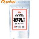 森乳 初乳 粉末 犬猫小動物用 30g【あす楽】 その1