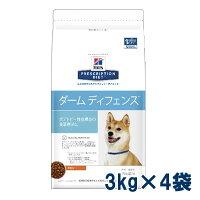ヒルズ犬用【ダームディフェンス】チキン3kg4袋セット