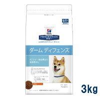 ヒルズ犬用【ダームディフェンス】チキン3kg