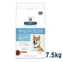 ヒルズ犬用【ダームディフェンス】チキン7.5kg