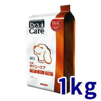 【最大350円OFFクーポン】ドクターズケア 犬用 キドニーケア 1kg 【12/12(水)10:00〜12/19(水)9:59】