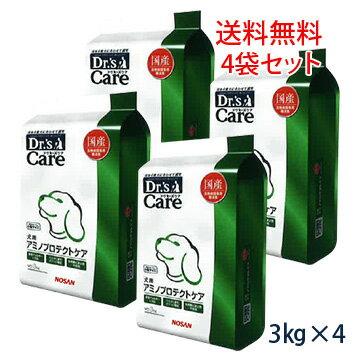 ドクターズケア 犬用アミノプロテクトケア 3kg(4袋セット) 【あす楽_...