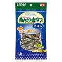LION ペットキッス ネコちゃんの歯みがきおやつ にぼし 12g その1