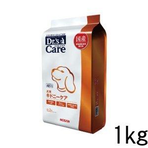 【最安値に挑戦中】 ドクターズケア キドニーケア ドライ 犬用 1kg 腎臓病 腎臓 犬 ペット 療法食 小粒 療法食 犬 ペット フード 【正規品】