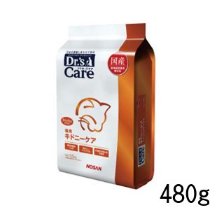 ドクターズケア キドニーケア・フィッシュテイスト ドライ 猫用 480g (120g×4) 腎臓 猫 ペット 療法食