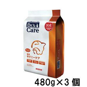 ドクターズケア キドニーケア・フィッシュテイスト ドライ 猫用 480g (120g×4) ×3個 腎臓 猫 ペット 療法食