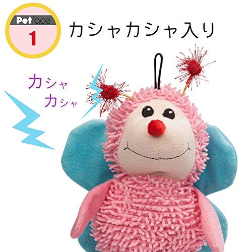 【ペットフェース  (Petface) 】 ベッチィ ヌードル バタフライ ドッグトーイ