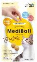 【メール便 送料無料】MediBall メディボール ささみ味 猫用 【投薬補助おやつ】 投薬 おやつ ペット トリーツ【3個まで】