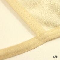 オーガニックコットン-HAYASHI-『布マスク(立体型)』