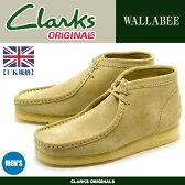 【送料無料】 クラークス CLARKS ワラビーブーツ メープル スエード 茶 UK規格(26103811 WALLABEE BOOT) くらーくす メンズ(男性用) 本革 スウェード モカシン シューズ 靴 天然皮革【全国5,400円以上で送料無料!】