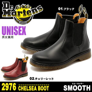 BACK TO BASIC 2976 CHELSEA BOOT Cherry Red 11853600