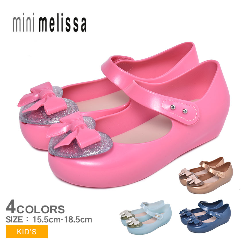 靴, フォーマル靴  MINI MELISSA ULTRAGIRL PRINCESS 32754