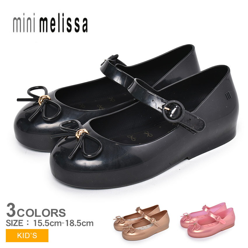 靴, フォーマル靴  MINI MELISSA SWEET LOVE 32803