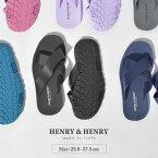 【HENRY&HENRY】 ヘンリー&ヘンリー ビーチサンダル クロス CROSS メンズ レディース ラバー シャワー サンダル シンプル シャワサン スポサン つっかけ イタリア ブランド サンダル 靴 ビーサン 海 プール 川 レジャー フェス 痛くない グリップ 滑りにくい