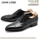 【JOHN LOBB】 ジョンロブ フィリップ2 ドレスシューズ ブラック 紳士靴 黒 革靴 ビジネスシューズ ブランドPHILIPII 506200L 1R メンズ 高級 定番 モデル レザー