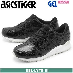 アシックスタイガー スニーカー ASICS TIGER シューズ ゲル ライト 3 ブラック×ブラック ASICS GEL-LYTE 3 HL7Q5 9090 靴 スポーツ トレーニング 黒 レディース