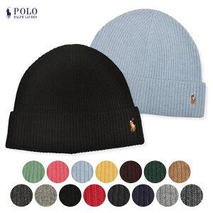 【限定クーポン配布】 【メール便可】【POLO RALPH LAUREN】ポロラルフローレン ニット帽 シンプル ニットキャップ メンズ レディース ブランド カジュアル ワンポイント ブラック レッド 帽子 黒 紺 赤 おしゃれ PC0483