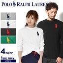 POLO RALPH LAUREN ポロ ラルフローレン 長袖Tシャツ 全4色ワンポイント クルーネックシャツ323-703647 002 004 005 007 メンズ レディース
