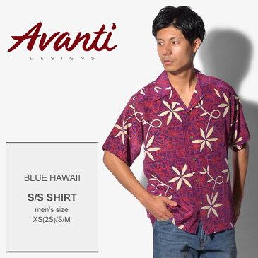 \SALE/ 【メール便可】【AVANTI】 アバンティ アロハシャツ 赤 紫 半袖シャツ レッド パープル ブルーハワイ BLUE HAWAII 833 メンズ シルク