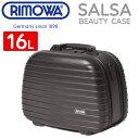 送料無料 RIMOWA リモワ スーツケース ブラックサルサ ビューティー ケース 16L SALSA BEAUTY CASE 16L81038320 メンズ レディース [大型荷物]