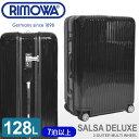 送料無料 RIMOWA リモワ スーツケース ブラックサルサ デラックス 3スーツ マルチホイール 128L SALSA DELUXE 3-SUITER MULTI WHEEL 128L8308050