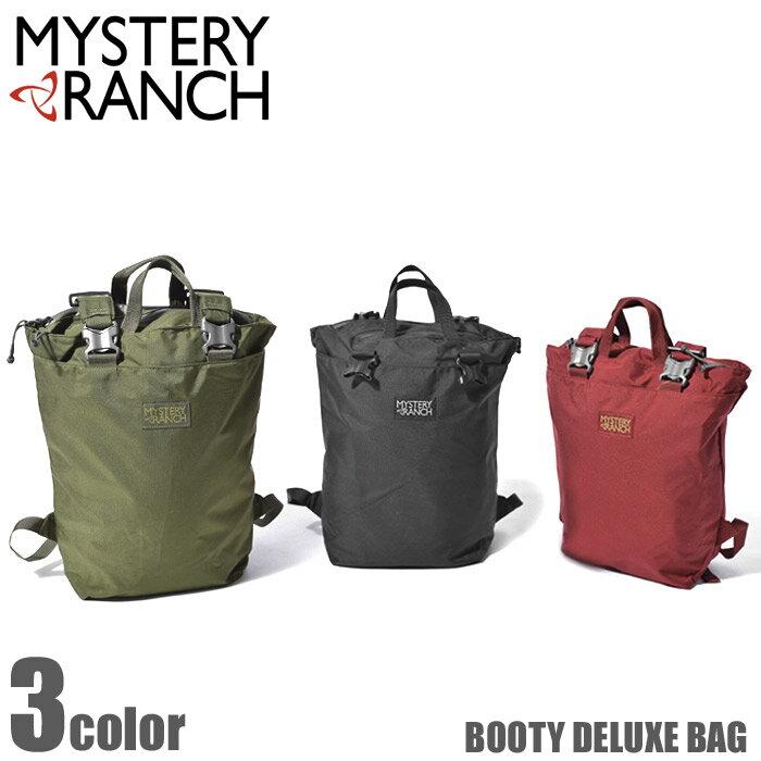送料無料 MYSTERY RANCH ミステリーランチ リュックサック ブーティー デラックス バッグ オリーブ 他全3色BOOTY DELUXE BAG鞄 バック リュック バックパック 通勤 通学メンズ レディース