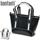 ボンファンティ(bonfanti)