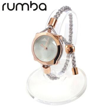 ルンバ 腕時計 RUMBA レディース グラマシー ジェム GRAMERCY GEM 10784 アナログ 紐 ブレスレッド 華奢 きれいめ かわいい クォーツ アクセサリー シルバー プレゼント 女性 ギフト