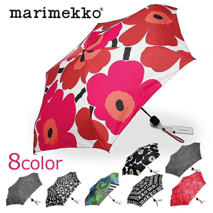 傘, レディース雨傘  MARIMEKKO