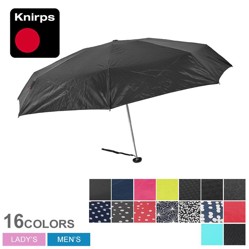 \SALE/ 【KNIRPS】クニルプス 折り畳み傘 晴雨兼用 雨天兼用 日傘 UVカット X1 KNT811 メンズ レディース 傘 雨 雨具 梅雨 コンパクト ブランド シンプル 黒 赤 ドット 水玉 総柄 ホルダーストラップ