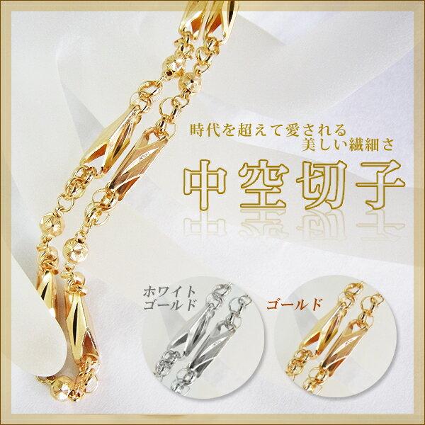 【送料無料】中空切子K1818金ゴールド43cm繊細な切子デザイン【代引不可】【カード不可】