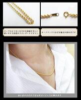 【送料無料】ロープネックレスK1818金ゴールド50cmシンプルな輝き【】