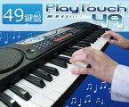 【送料無料】 電子キーボード SunRuck(サンルック) PlayTouch49 プレイタッチ49 電子ピアノ 49鍵盤 楽器 SR-DP02 ブラック 楽器 電子 キーボード ピアノ 電子ピアノ