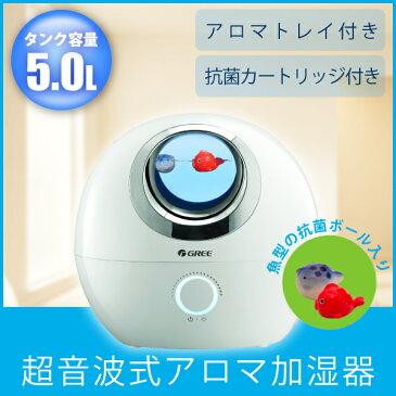 超音波加湿器 SZGK-3008FW ホワイト タンク容量3.0L 6〜12畳 アロマ加湿器 湿度調整 乾燥対策 潤い