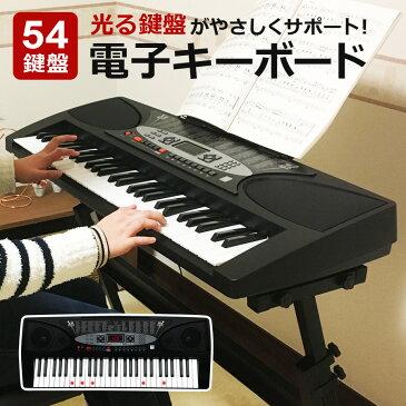 【予約販売】 電子キーボード SunRuck(サンルック) PlayTouchFlash54 発光キー 電子ピアノ 54鍵盤 楽器 SR-DP01 ブラック