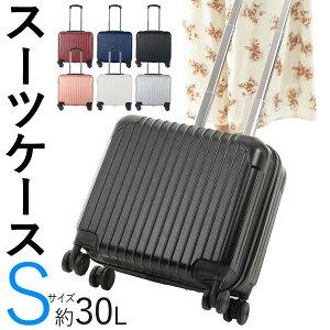 スーツケース Sサイズ 容量30L 1〜3泊 機内持ち込みサイズ TSAロック付き 軽量 4輪 ファスナータイプ Sunruckブラック SR-BLT021-BK コインロッカー SSサイズ かわいい ビジネスバック トラベルバック