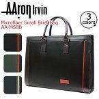 アーロン・アーヴィン AAron Irvin ビジネスバッグ マイクロファイバースモールブリーフバッグ バッグ かばん 送料無料 メンズ 通勤 おしゃれ 人気 MSBB-BK MSBB-GR MSBB-NV